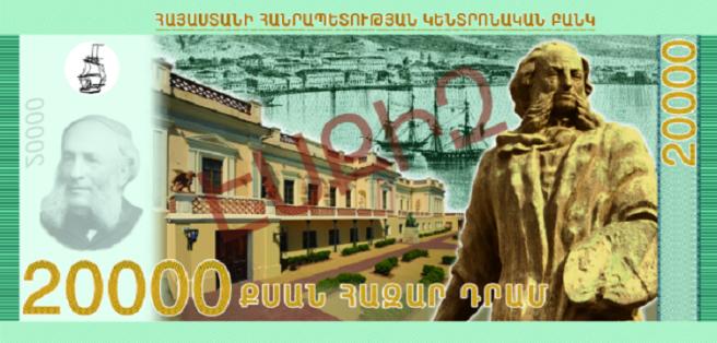 armenia20000.png