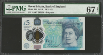 greatbritain_5pounds_2015_394_1